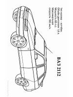 Lada-coloring-pages-13