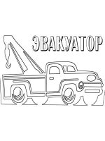 Tow-Truck-coloring-pages-5