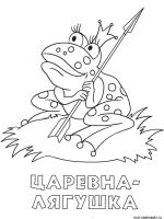 Frog-coloring-pages-12