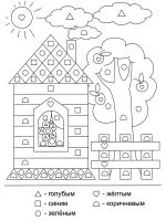 Preschool-coloring-pages-1