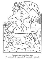 Preschool-coloring-pages-14