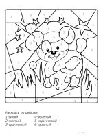 Preschool-coloring-pages-20