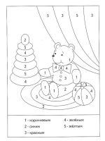 Preschool-coloring-pages-23
