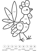 Preschool-coloring-pages-7