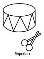 drum-coloring-pages-4
